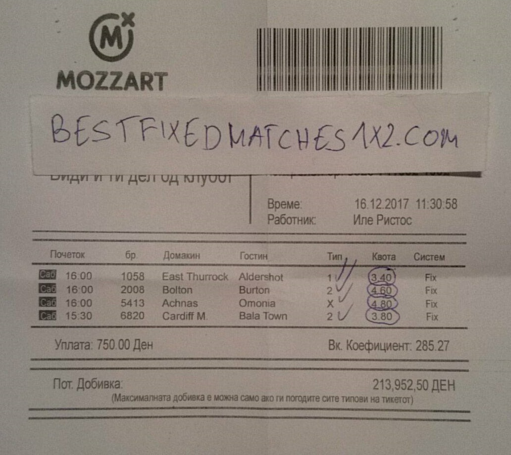 Picutre of the last ticket in our best Fixed Matches